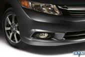 Honda Civic Fb7 Sis Lambası Farı Çerçeveli 2013...