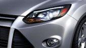 Ford Focus 3 Sis Lambası Farı Krom Çerçeveli...