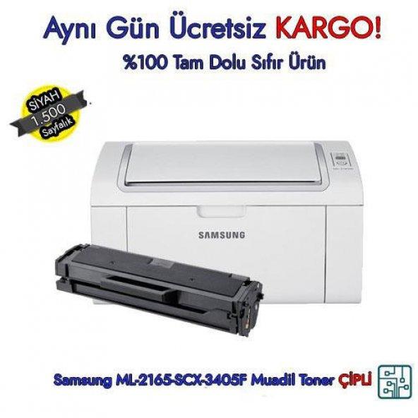 MLT-D101S / Samsung ML-2165-SCX-3405F Muadil Toner ÇİPLİ 101s